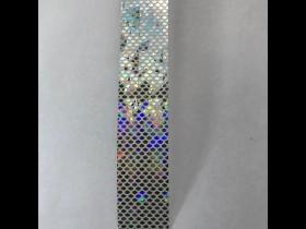 Holographische Folie Silber Schuppen 2m x 0,23m