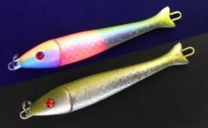 Speedyfish Pilker Silber Gold,Magic Colors 75g